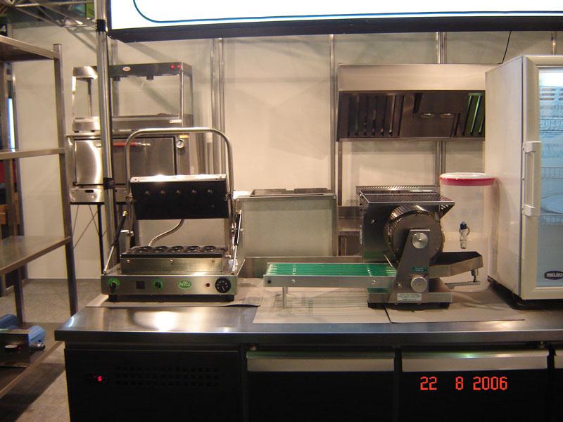 Exposicion Gastronomia y Hoteleria - 004