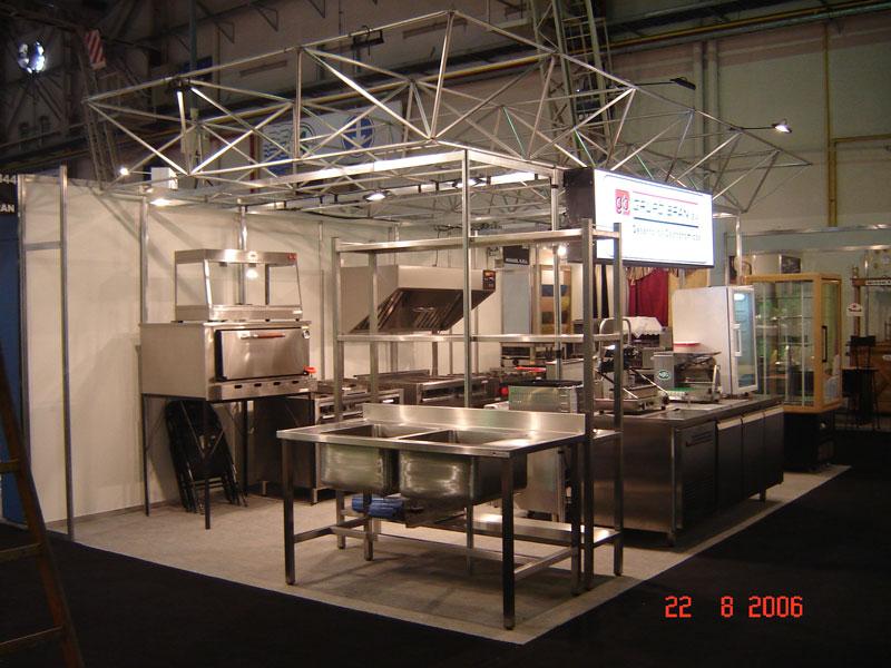 Exposicion Gastronomia y Hoteleria - 007
